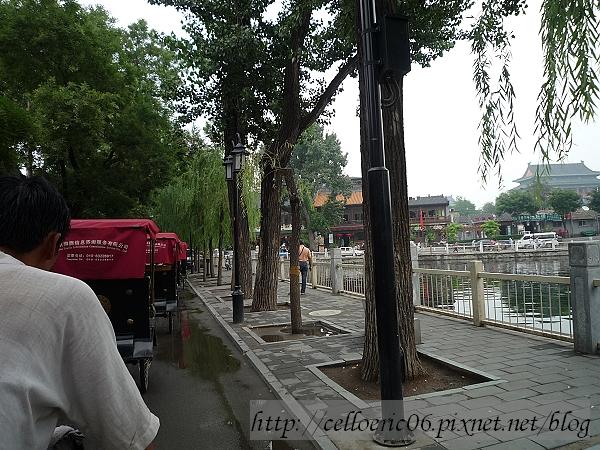北京什剎海
