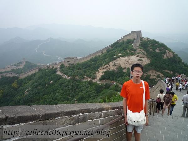 北京八達嶺