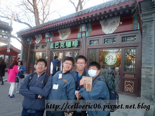 【北京】20130323