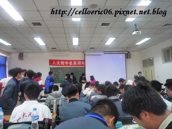 【北京】20130325