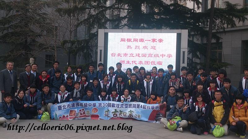 【北京】20130326
