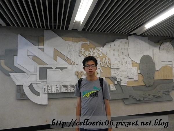 國家圖書館地鐵站