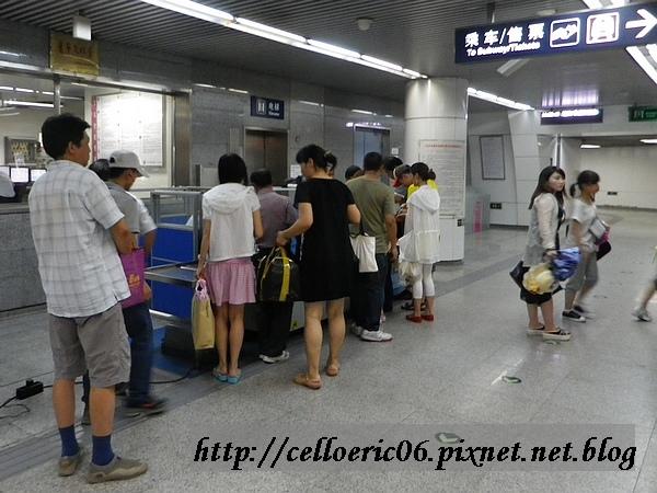 地鐵站檢查