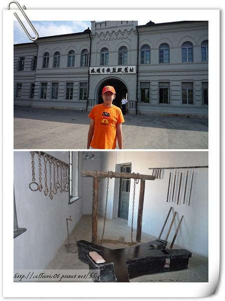 旅順日俄監獄