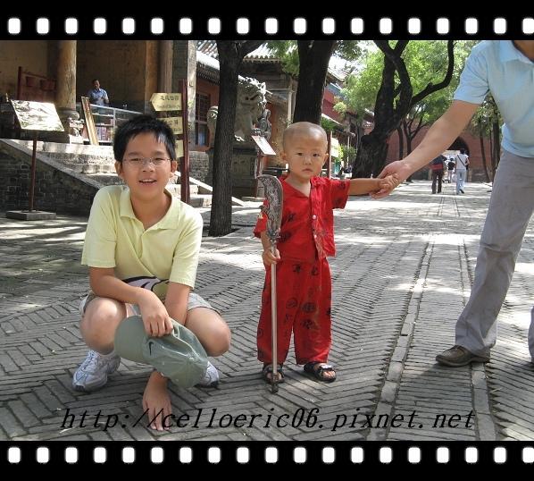 和世界兒童交朋友