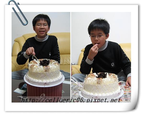 十二歲生日