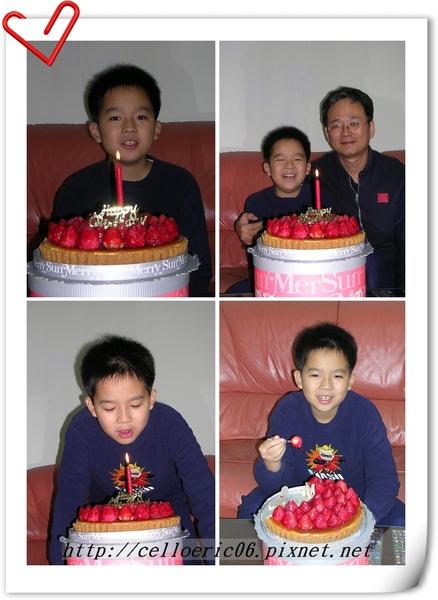 2005生日快樂