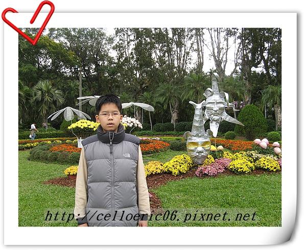2008 12/14士林官邸