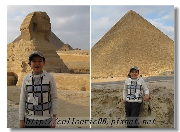 埃及‧帽子篇