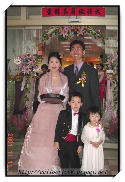 三阿姨結婚