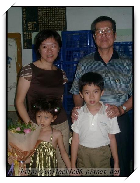 外公二阿姨和蓉蓉
