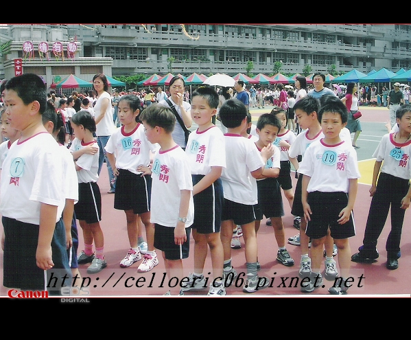 二年級運動會