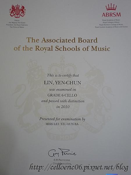 皇家大提琴六級檢定