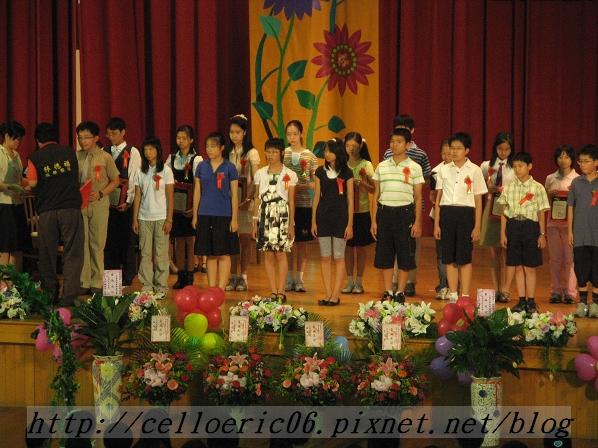 小學畢業了!