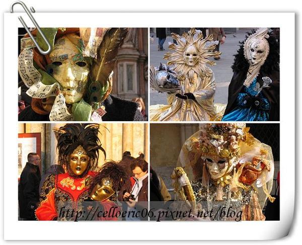 義大利嘉年華會面具節