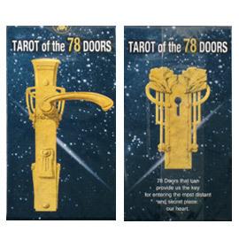 tarot_78door.jpg