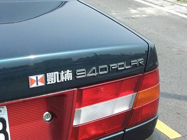 DSCF9452