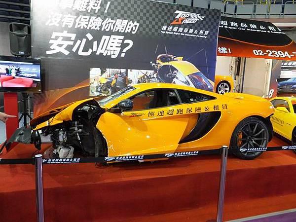 2014 高雄車展 (37)