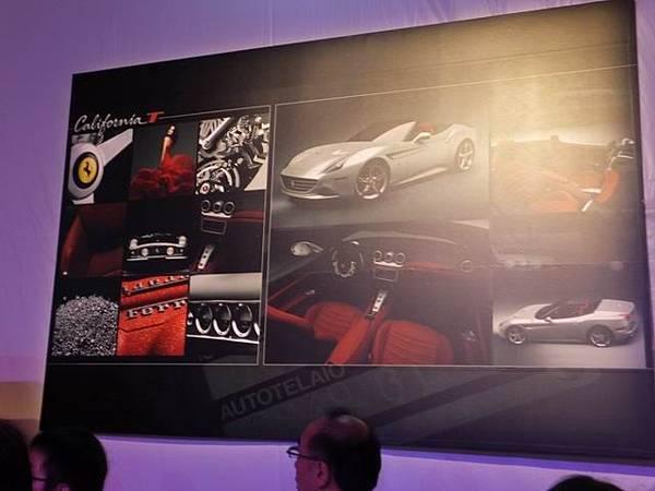 Ferrari California T 發表會 (11)