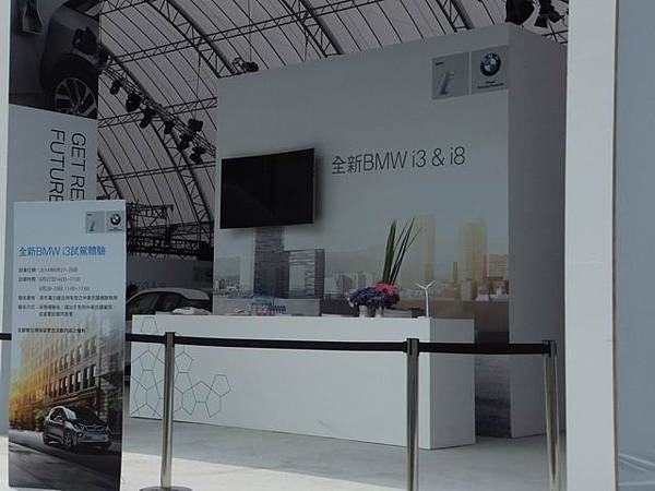 BMW i3 試乘會 (2)