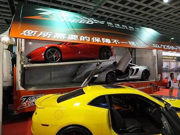2014 南港車展 (19)