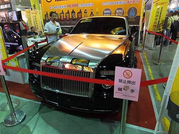 2014 南港車展 (28)
