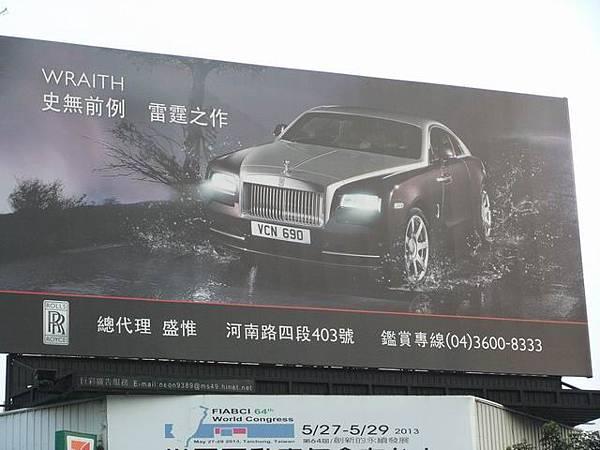 臺中 2014-3-17 (72)