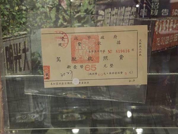 臺北交通特展 (34)