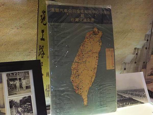 臺北交通特展 (36)