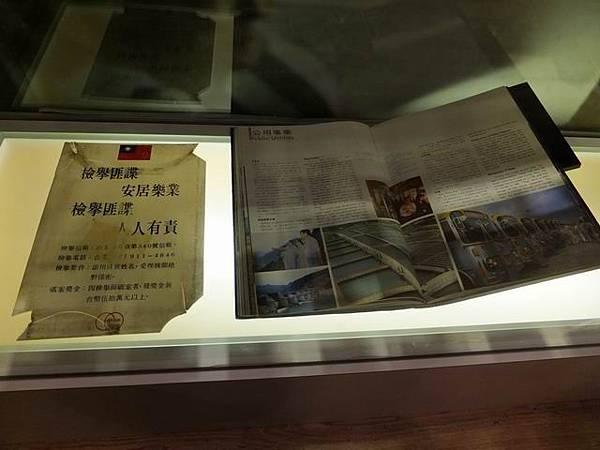 臺北交通特展 (30)