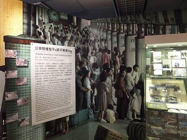 臺北交通特展 (23)
