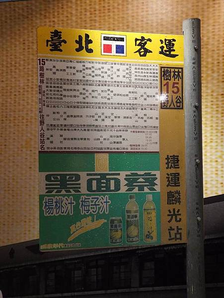 臺北交通特展 (22)