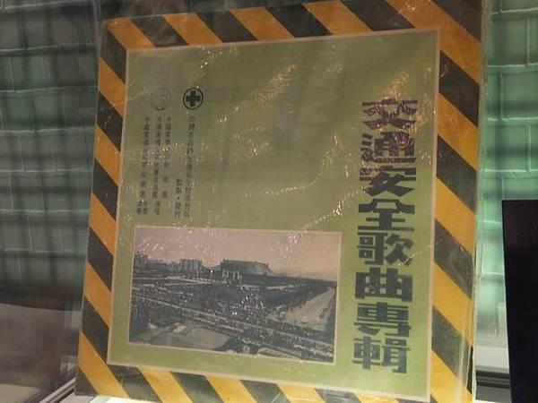 臺北交通特展 (37)