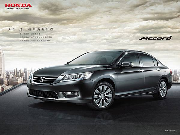 HONDA ACCORD IX 臺灣 (1)