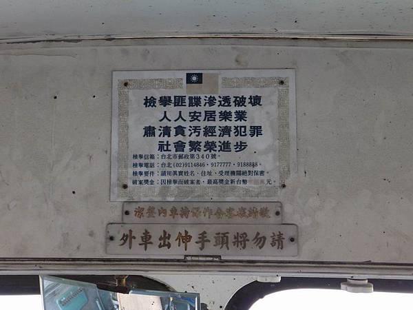 臺南高工教練車 (12).JPG