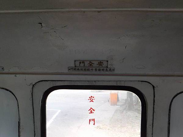 臺南高工教練車 (18).JPG