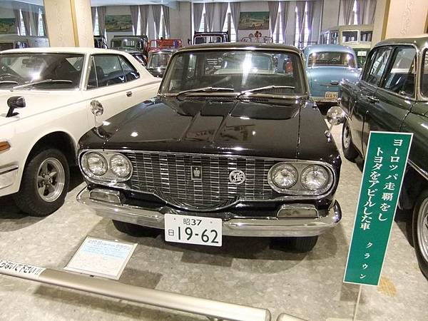 TOYOTA CROWN RS40