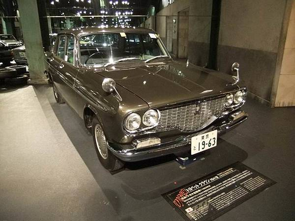 TOYOTA CROWN RS41 Deluxe (1)