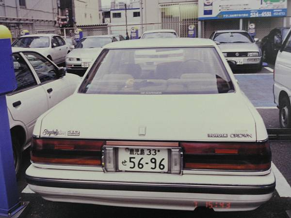 TOYOTA CROWN S130 3000 RoyalSaloon (2)