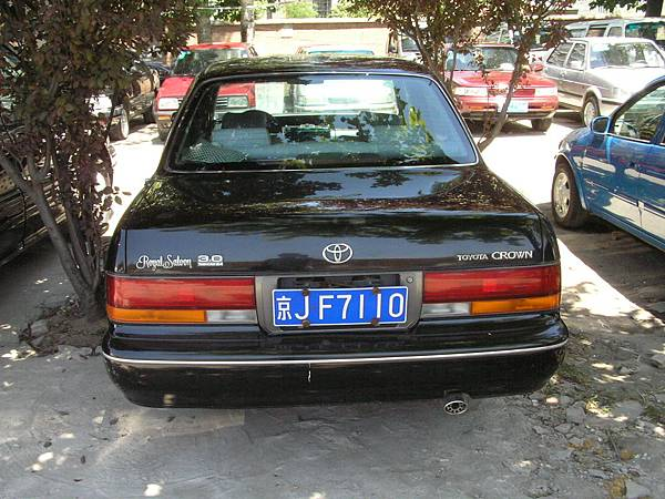 TOYOTA S132 CROWN Sedan RoyalSaloon (H2)
