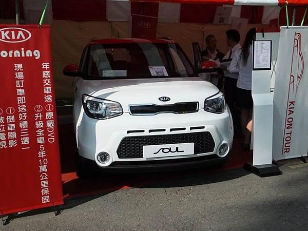 2014 南台車展 (6).JPG