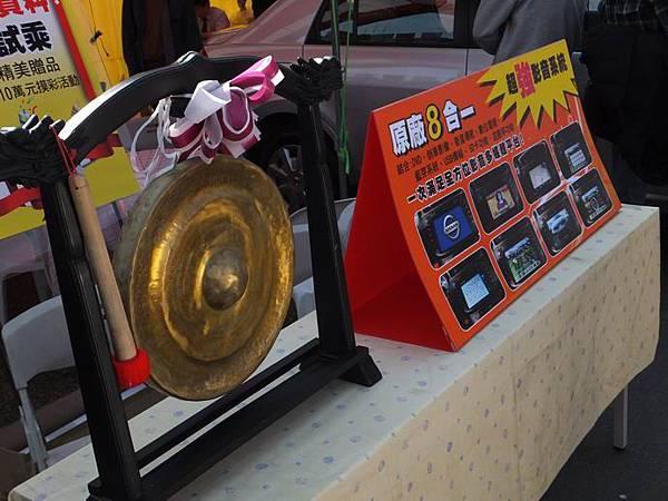 2014 南台車展 (24).JPG