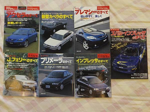 日本包裹 2014-10 (7)