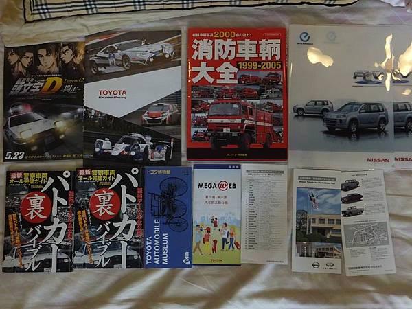朋子包裹 2015-8 (8)