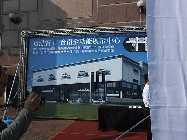 2015 南台車展 (103)
