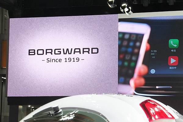 Resize of BORGWARD (23)