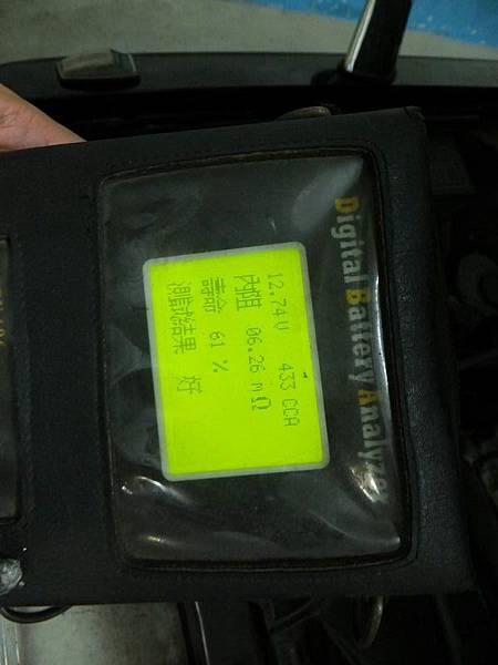DSCF4594.JPG