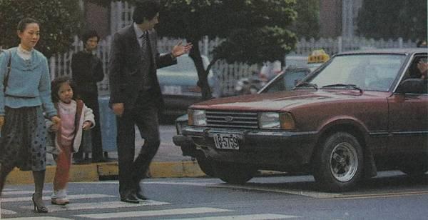 國立編譯館駕駛人手冊節錄 (9).JPG