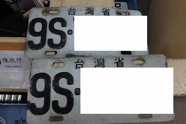 DSCF1546.JPG