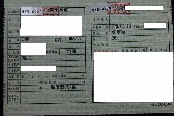 DSCF6169.JPG